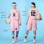 球衣籃球服套裝男女diy比賽隊服大學生運動大碼要瘋路人王球衣潮 【爆款特賣】