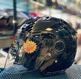 Lubro安全帽,RACE TECH,素色/黑