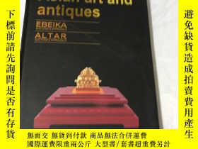 二手書博民逛書店Asian罕見art and antiques 20171353