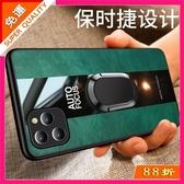 蘋果11手機殼iphone11pro保時捷皮套指環男款iphonexi全包硅膠手機殼 聖誕裝飾8折