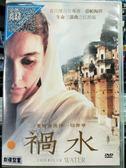 影音專賣店-P03-459-正版DVD-電影【禍水】-愛情會洗清一切罪孽