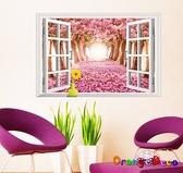 壁貼【橘果設計】夢幻櫻花樹窗戶 DIY組合壁貼 牆貼 壁紙 壁貼 室內設計 裝潢 壁貼