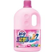 新奇潔艷漂白水沁雅薔薇香瓶裝3L【愛買】