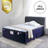 45週年紀念床-尊爵版 / 6x7 / 軟硬雙用蜂巢式獨立筒彈簧床 / 50天試睡超值回饋 / 三燕床墊