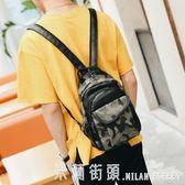 後背包男 多功能韓版男包 迷彩包街頭小後背包 潮流時尚單肩包大容量包胸包 米蘭街頭