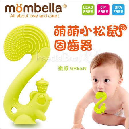 ✿蟲寶寶✿【Mombella】萌萌小松鼠固齒器 - 嫩綠《現+預》