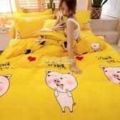 卡通黃色法蘭絨季床單四件套1.8雙人被套保暖宿舍三件套1.5 SUPER SALE 快速出貨