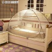 蚊帳宿舍免安裝蒙古包上下床0.9米單人床上鋪1.2m子母床蚊帳YXS 「繽紛創意家居」