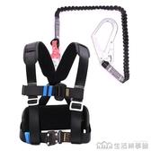 高空作業安全帶安全繩套裝空調安裝工具防墜落保險帶 生活樂事館