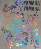 雅馬哈摩托車貼花反光電動踏板車貼紙福喜改裝飾迅鷹個性防水貼膜【韓衣舍】