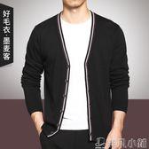 針織衫 秋季男士針織開衫薄款韓版針織衫毛衣男V領條紋開衫男裝外套潮流 非凡小鋪