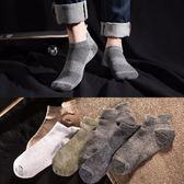 襪子男士短襪秋季防臭吸汗全棉短筒中筒運動低筒船襪淺口潮襪