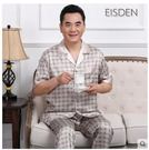 睡衣男士冰絲綢短袖薄款中年爸爸老人大碼夏季中老年人家居服套裝嬡孕哺