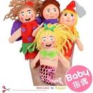 小美人魚 益智早教兒童玩具 毛絨手指玩具 故事手指玩偶