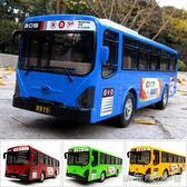 公交車兒童玩具大號開門公共汽車模型慣性車寶寶巴士仿真男孩校車 晴天時尚館