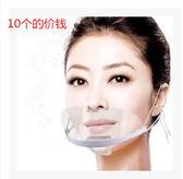 食品廚房餐飲專用透明口罩防霧飯店防油煙防口水面罩