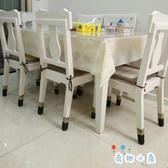 24只 居家加厚耐磨桌椅腳套靜音實木地板保護墊【奇趣小屋】