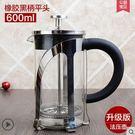 法壓壺 不銹鋼咖啡壺 家用法式茶壺沖茶器...