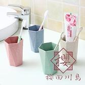 簡約刷牙杯家用情侶洗漱杯套裝杯子牙刷杯創意漱口杯【櫻田川島】