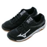 Mizuno 美津濃 THUNDER BLADE 排球鞋  排羽球鞋 V1GA177008 男 舒適 運動 休閒 新款 流行 經典