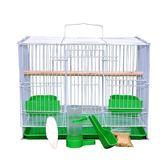 鴿子籠子鵪鶉鷓鴣大號特大號繁殖鳥籠繡眼百靈八哥家用小型養殖籠WD  初語生活館