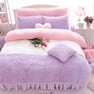 公主床罩 法蘭絨 白色紫色粉紅 6尺 加絨 加大雙人床罩 ikea床罩 法蘭絨床裙 床罩組 床罩訂製 佛你