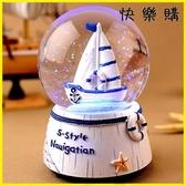【快樂購】聖誕禮物 旋轉帆船燈塔水晶球雪花發光音樂盒