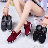 秋季老北京布鞋女士單鞋平底百搭媽媽運動鞋中老年休閒鞋 可可鞋櫃
