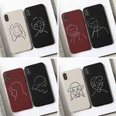 小米9手機殼情侶手機保護套手機套【步行者戶外生活館】