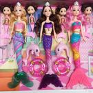 芭比娃娃美人魚玩具人魚公主兒童女孩生日禮...