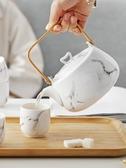 泡茶壺 家用陶瓷泡茶壺茶具套裝中式復古大號簡約單壺冷水茶壺耐熱大容量
