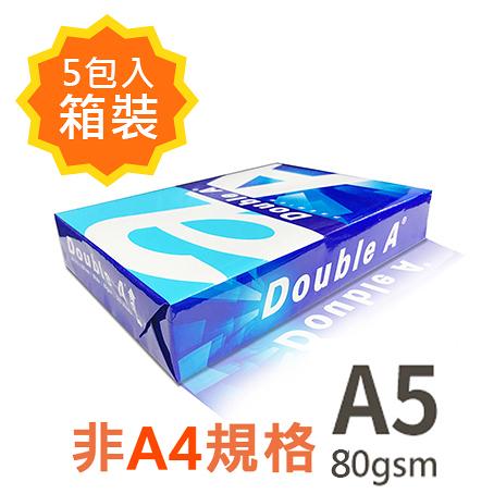 Double A A5 80gsm 雷射噴墨白色影印紙500張入 X 10包入箱裝 為A4尺寸的一半