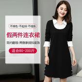 【新年鉅惠】大碼女裝胖妹妹公主2018春裝新款胖MM假兩件顯瘦遮肚連衣裙200斤