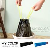 垃圾袋 塑膠袋 4入 抽繩袋 廚餘袋 收口式 手提式 一次性 衛生 廚餘 收口式 垃圾袋【N317】MY COLOR