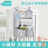 嬰兒床床頭收納掛袋尿片收納袋多功能掛包置物架