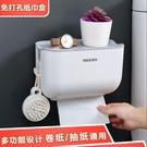 衛生紙架 衛生間紙巾盒防水衛生紙廁紙盒免打孔創意可愛廁所馬桶置物架壁掛【幸福小屋】