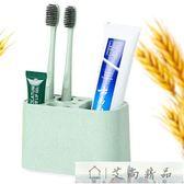 置物架牙膏收納盒浴室洗漱架牙刷筒」