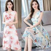 碎花雪紡洋裝女夏2018新款V領無袖顯瘦氣質超仙溫柔長裙子