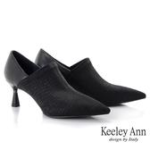 Keeley Ann簡約百搭 動物紋拼接羊皮肩頭包鞋(黑色) -Ann系列