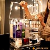 化妝品收納盒防塵大容量桌面亞克力家用梳妝臺護膚品置物架【小橘子】