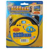 《鉦泰生活館》米里 RF 128編數位寬頻電纜線 AV-128-1.5M