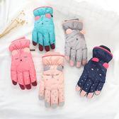 【全館8折】兒童滑雪手套女孩冬保暖手套加厚加絨男童防水防風手套