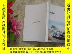 二手書博民逛書店Mazda6罕見車主手冊》文泉汽車類505108-1,皮有摺痕Y