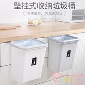 廚房掛式垃圾桶分類家用壁掛收納桶拉圾筒【聚可愛】