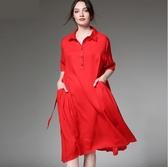 中大尺碼洋裝 氣質短袖翻領口袋寬鬆連衣裙 2色 XL-4XL #jr7351 @卡樂@