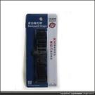 【YESON 永生】 台灣製適合各式後背包使用 背包胸扣帶 安全哨音 胸前扣 945 藍