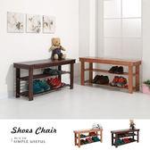 《百嘉美》喜田加大實木穿鞋椅(坐寬90公分) 辦公椅 穿衣鏡  電腦椅 書桌 茶几 鞋架 傢俱  書桌