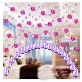 水晶珠簾玫瑰花簾裝飾簾臥室掛簾免打孔【英賽德3C數碼館】