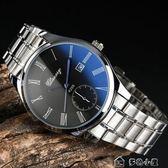 藍光手錶男士防水夜光鋼帶非機械表男表石英表潮流學生女款情侶表 多色小屋