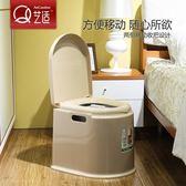 老人孕婦室內可行動坐便器老年病人便捷式馬桶成人方便家用座便椅igo 時尚潮流